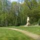 Kurpark Bad Düben